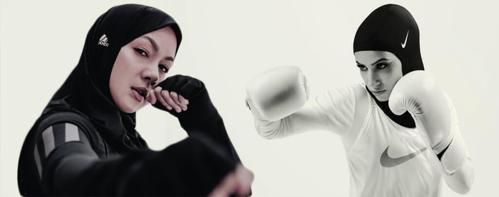 Hijab Nike Adidas Muslim Mine