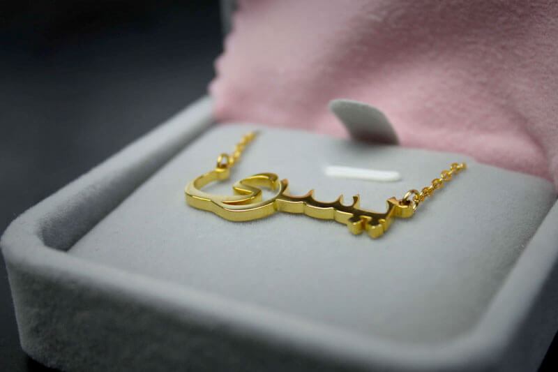 meilleurs ventes collier prénom arabe muslim mine