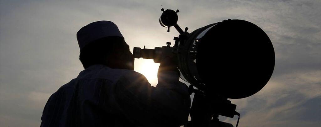 observation lune islam Muslim Mine