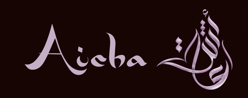 prénom arabe fille Aïcha