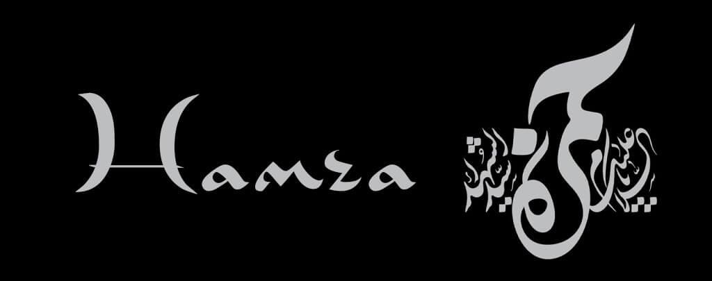 Hamza en arabe Muslim Mine