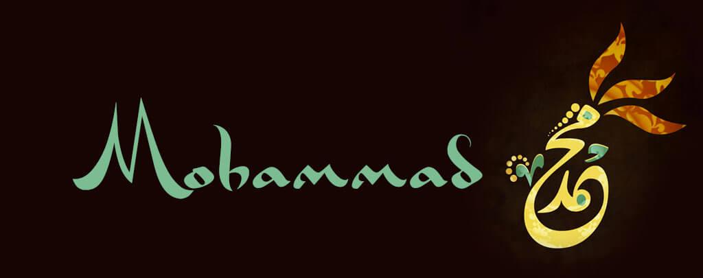 prenom arabe mohammed