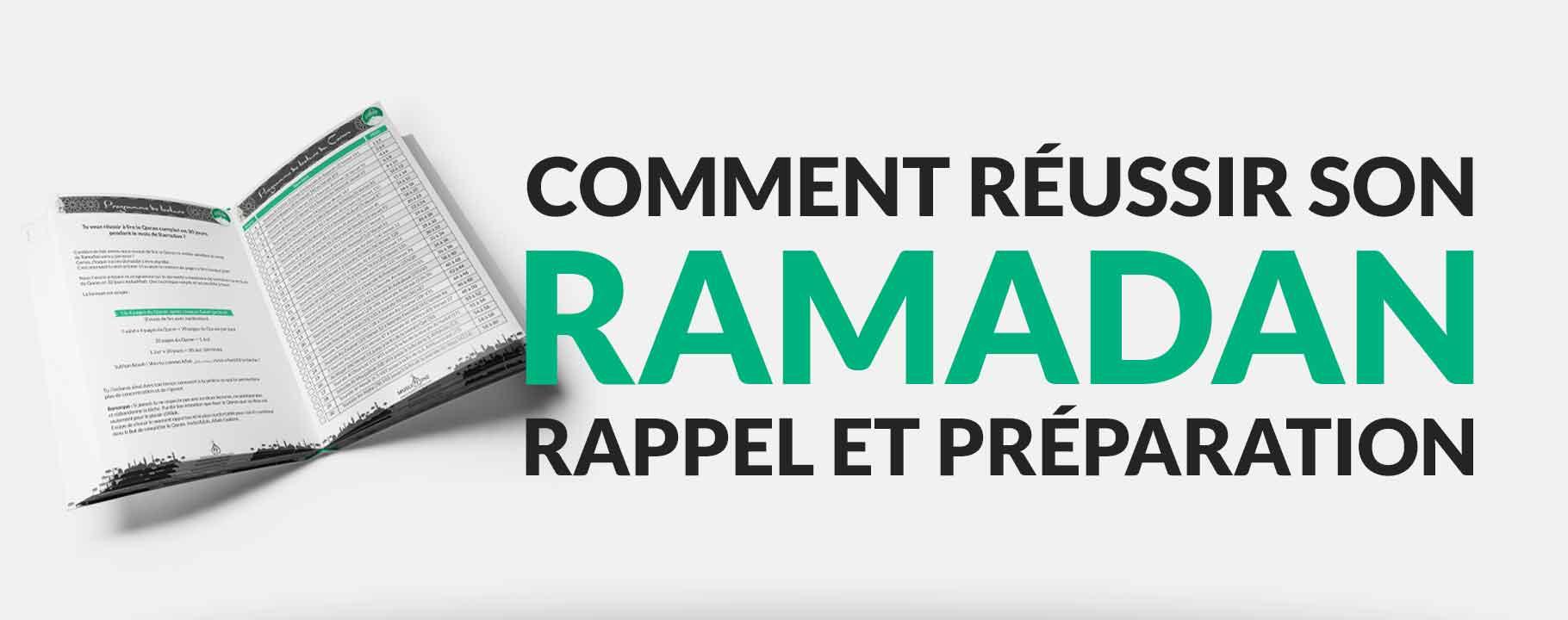 comment bien préparer le ramadan Muslim Mine