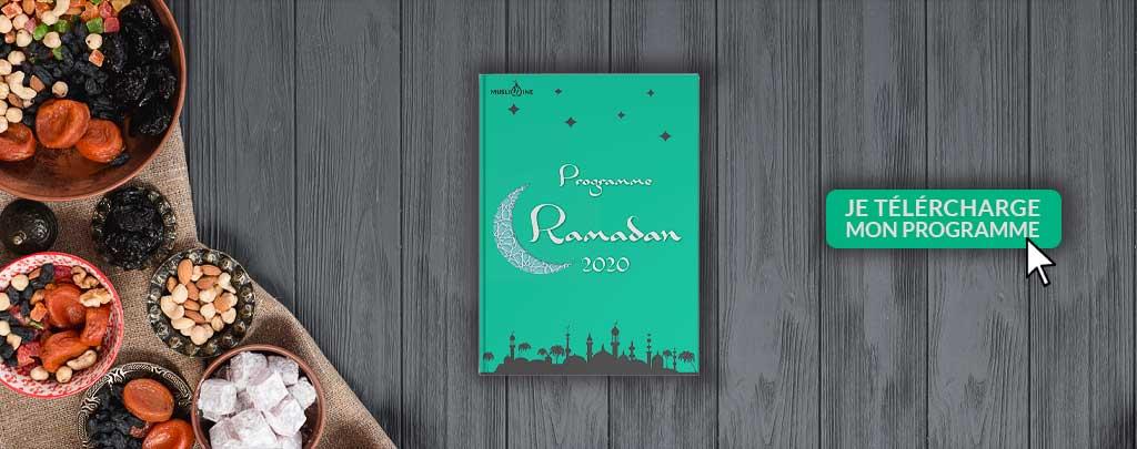 programme lecture coran muslim mine