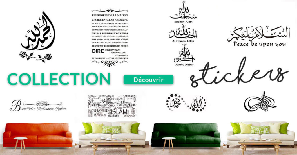 Découvrir la collection stickers islam Muslim Mine