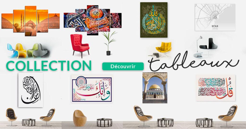Découvrez la collection de tableaux calligraphie arabe Muslim Mine
