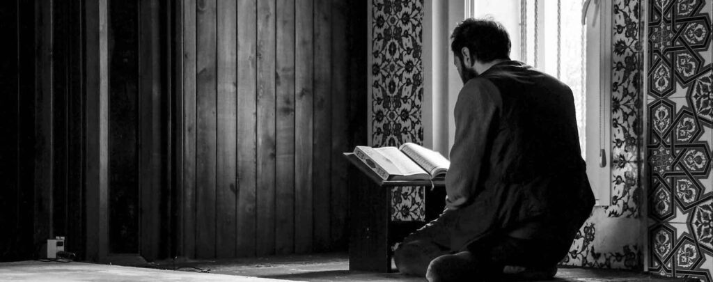 retrait spirituel ramadan muslim mine