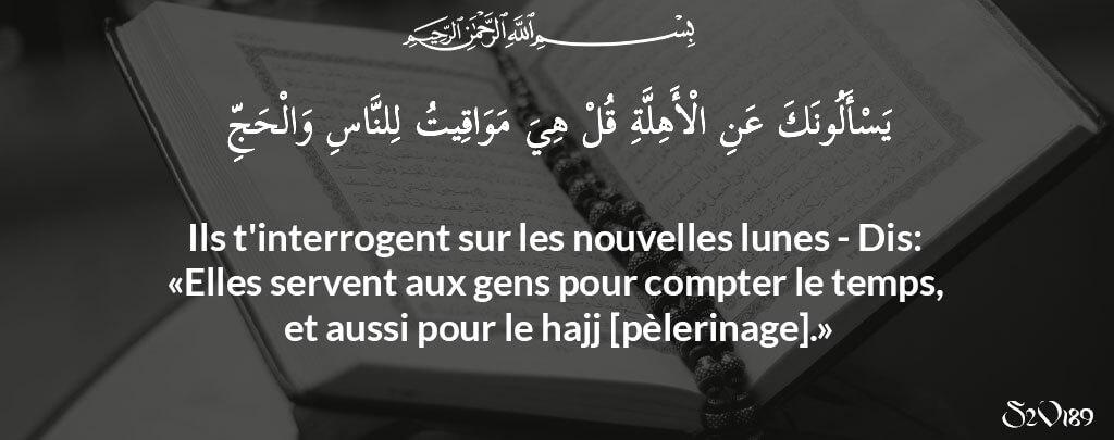 sourate al baqara verset 189 Muslim Mine