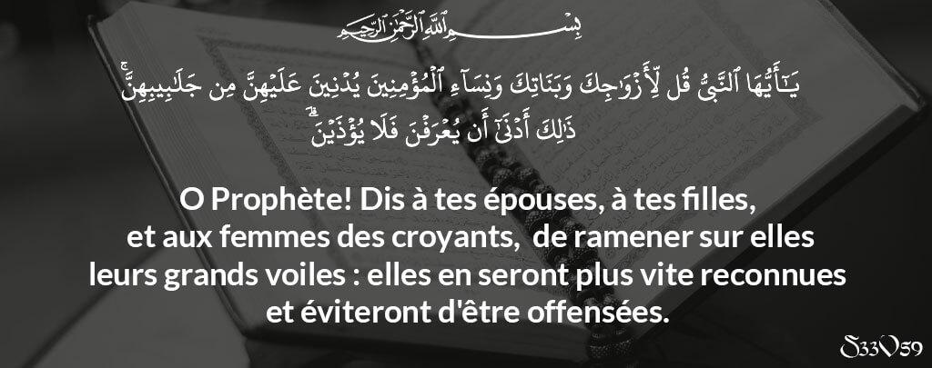 sourate 33 verset 59 muslim mine