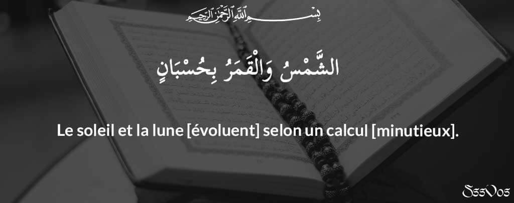 Coran : Sourate 55 Verset 05