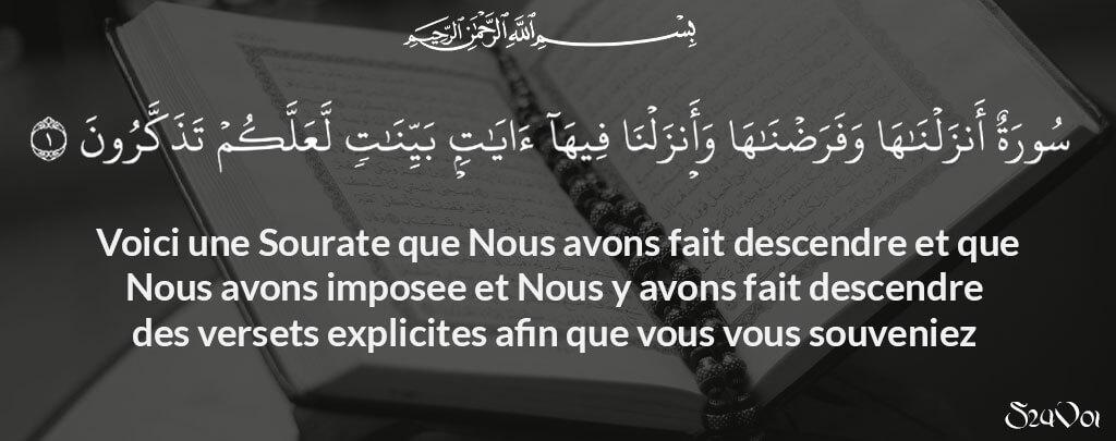 Sourate annour 24 verset 01 Muslim Mine