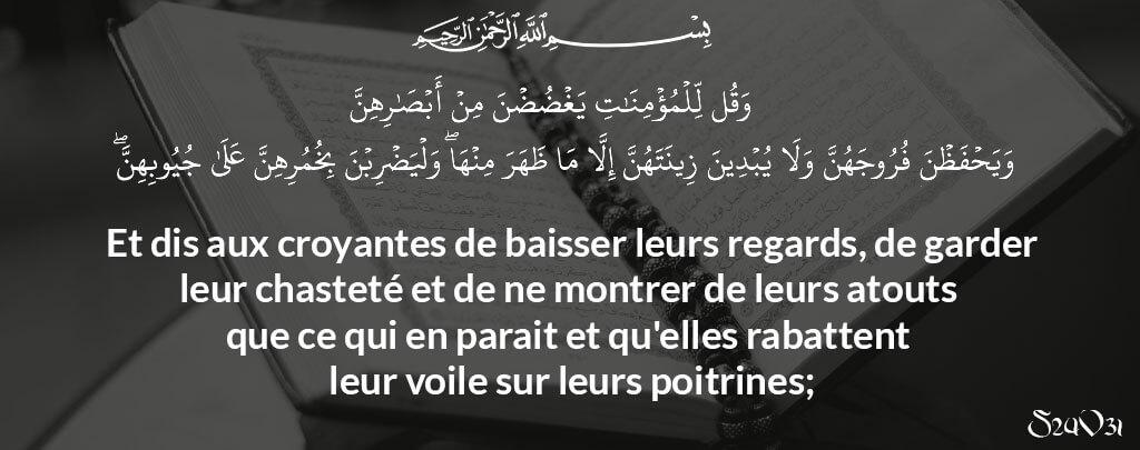 sourate nour verset 31 muslim mine