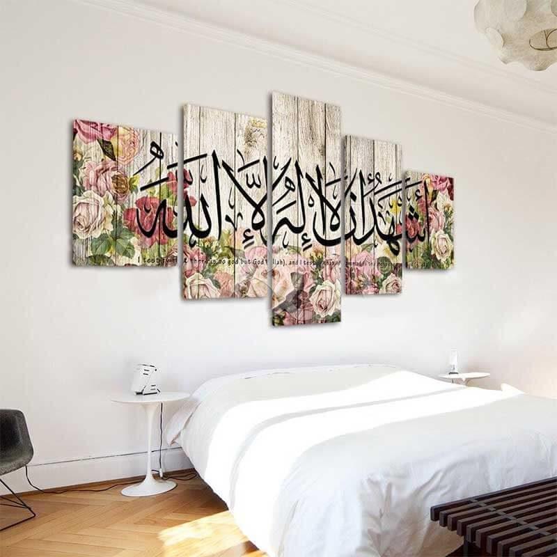 tableau calligraphie arabe chahada muslim mine