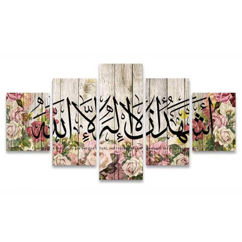tableau calligraphie arabe-chahada roses muslim mine