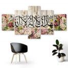 tableau calligraphie arabe-la ilaha ila lah muslim mine