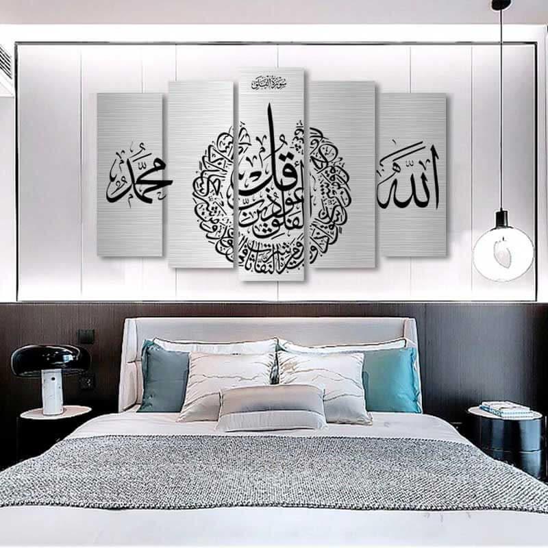 tableau calligraphie coran chambre muslim mine