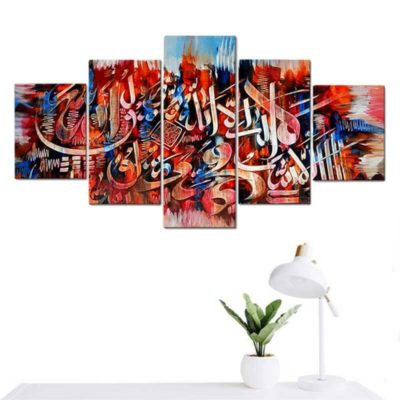 tableau calligraphie moderne chahada