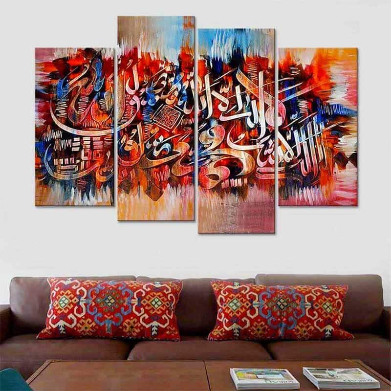 tableau-calligraphie-moderne salon sedari chahada