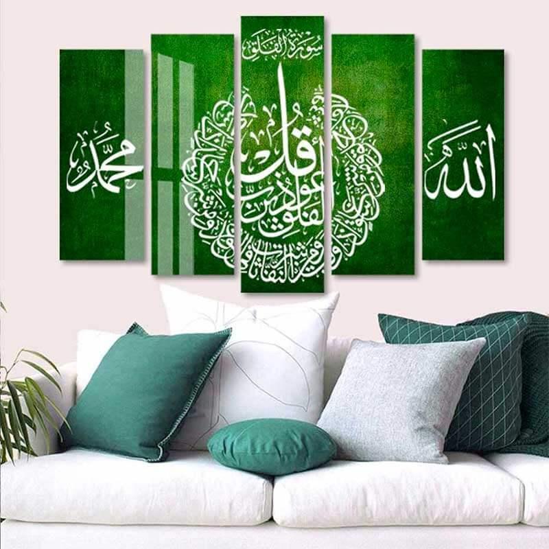 tableau calligraphie sedari muslim mine