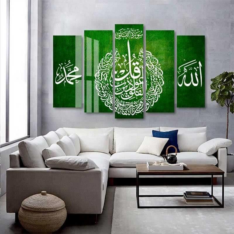 tableau calligraphie sourate salon muslim mine