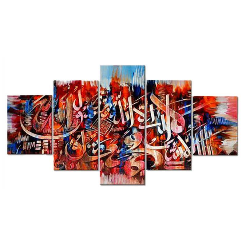 tableau mural calligraphie moderne chahada