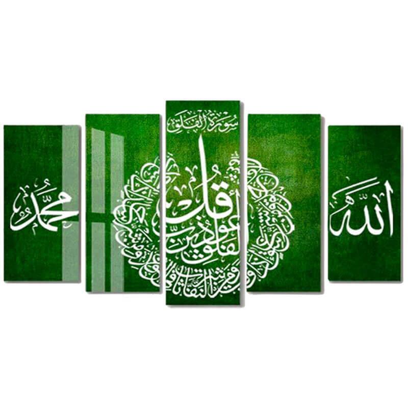 tableau mural calligraphie sourate muslim mine