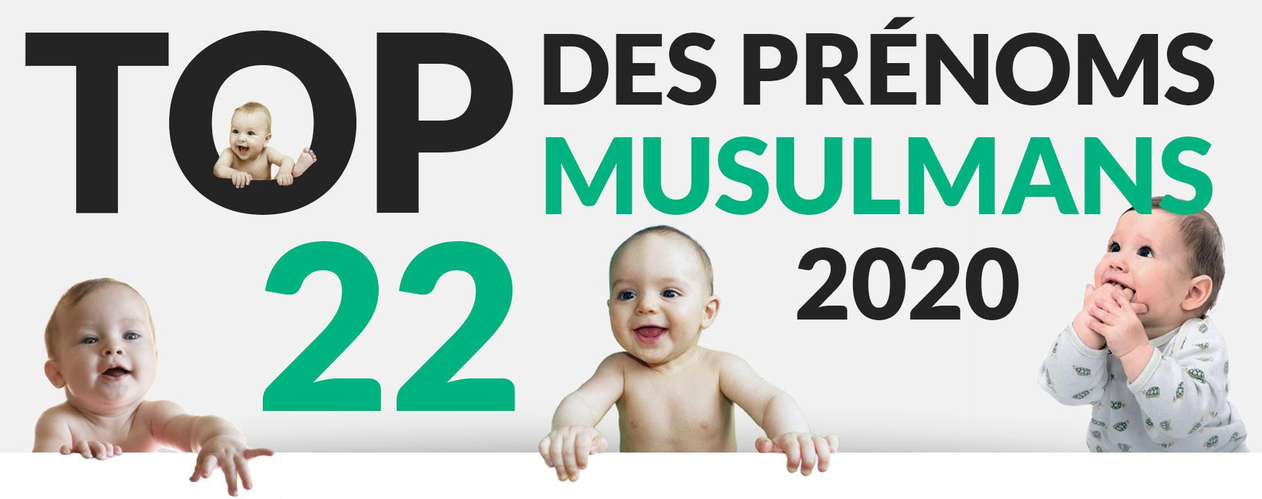Les 22 plus beaux prénoms musulmans 2021