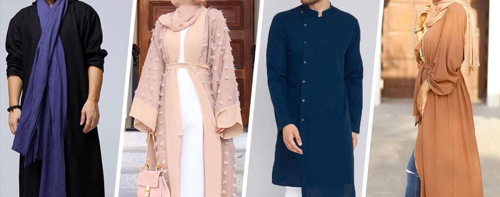 boutique vêtement musulman Muslim Mine