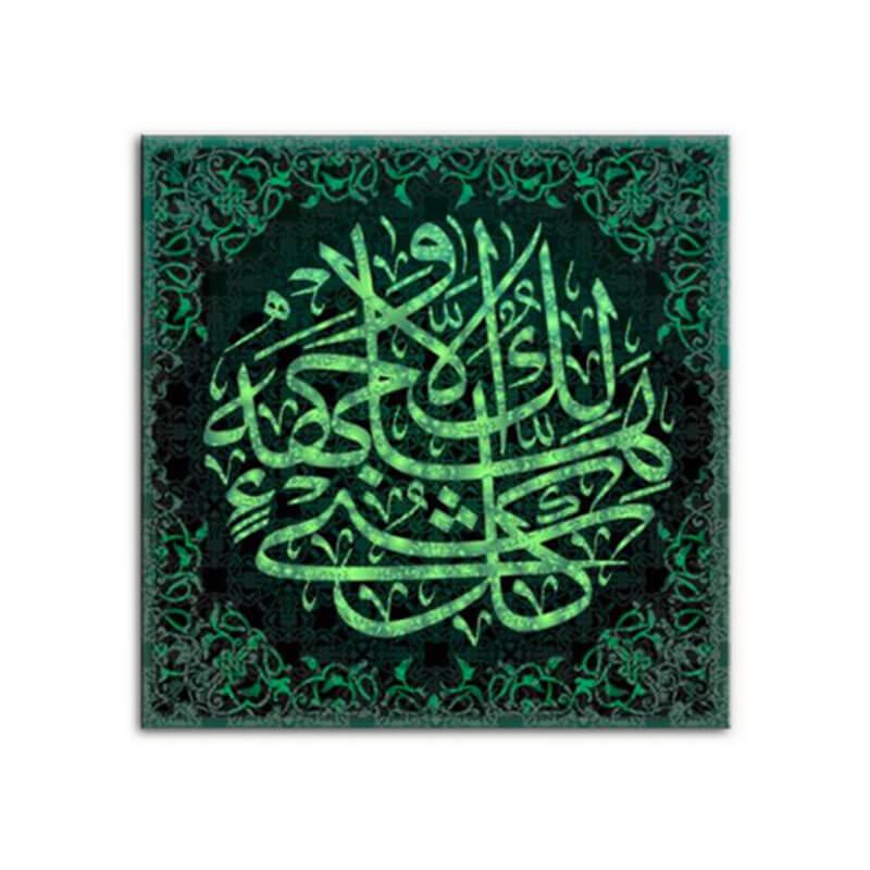 tabelau calligraphie islam ayat