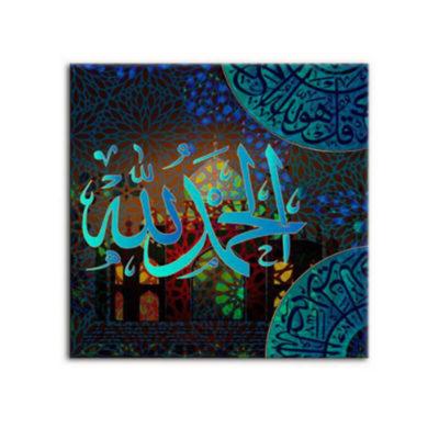 tableau al hamdoulillah calligraphie arabe