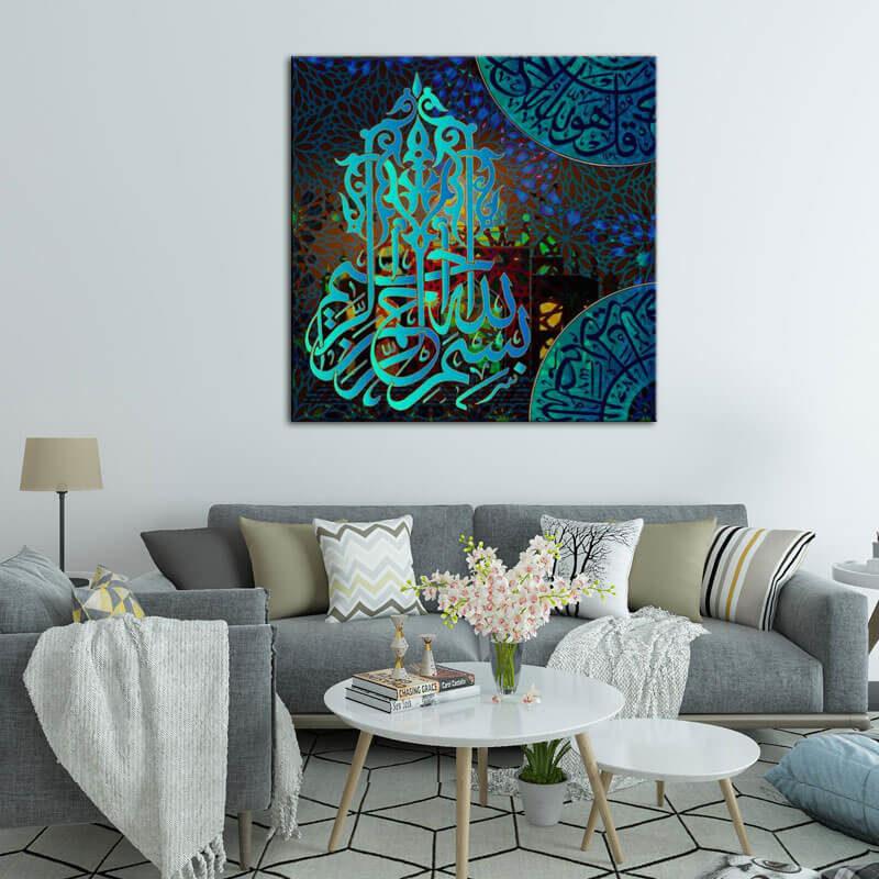 tableau calligraphie arabe basmalah