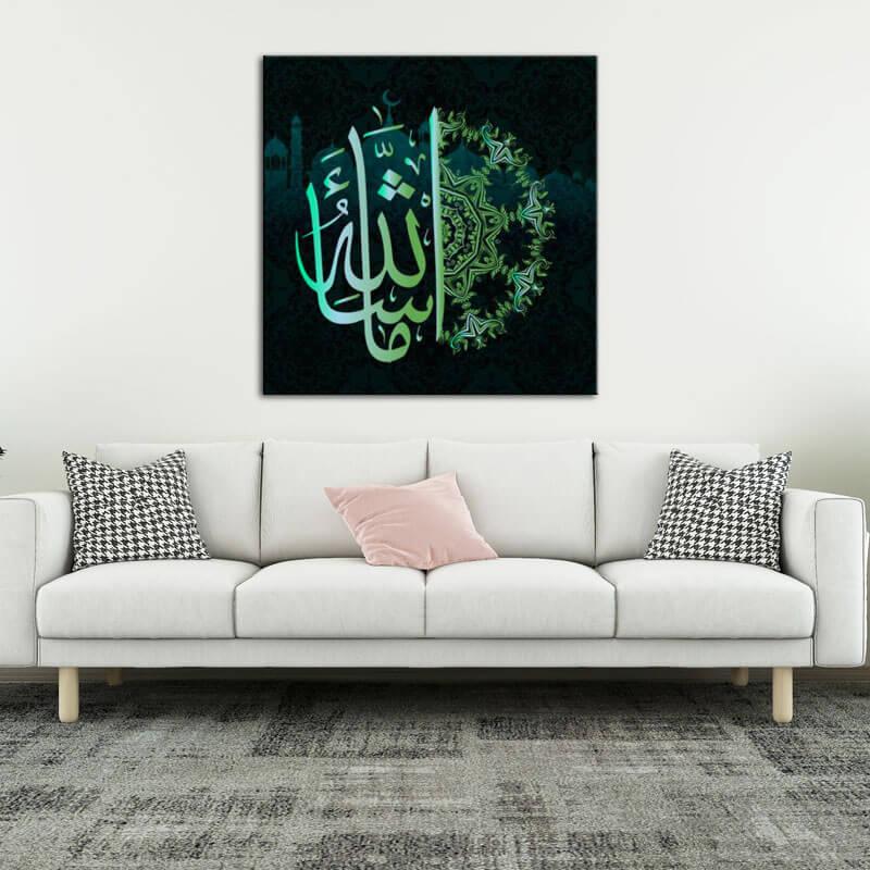 tableau calligraphie machaallah