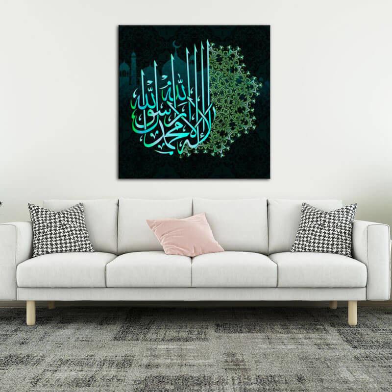 tableau calligraphie tawhid