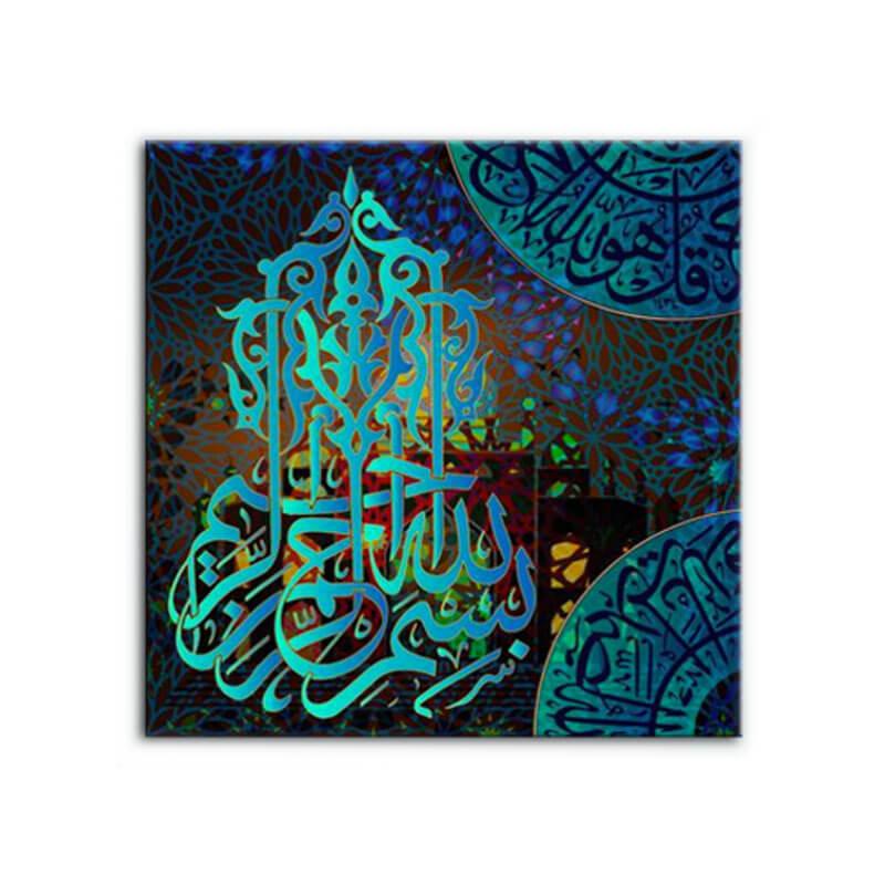 tableau islam basmalah