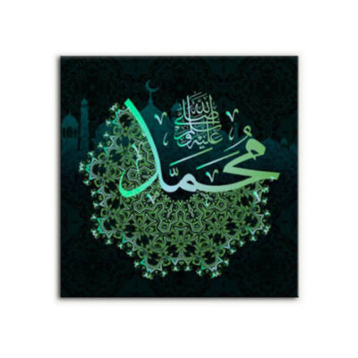 tableau islam mohamed saws