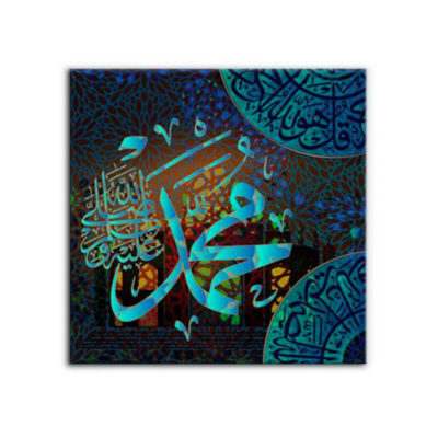 tableau islam mohammad saws