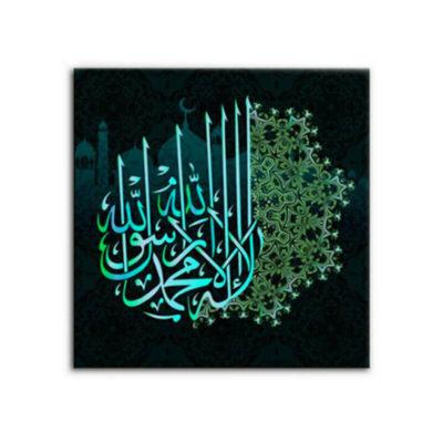tableau islam unicite