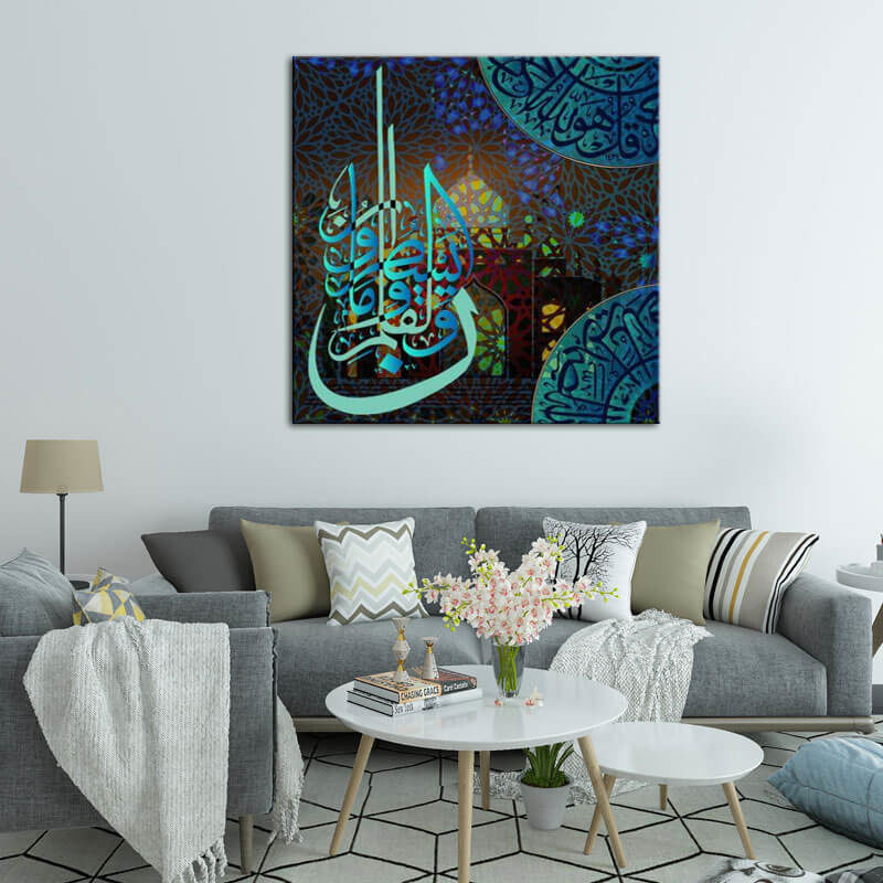 tableau islam wal qalam muslim mine