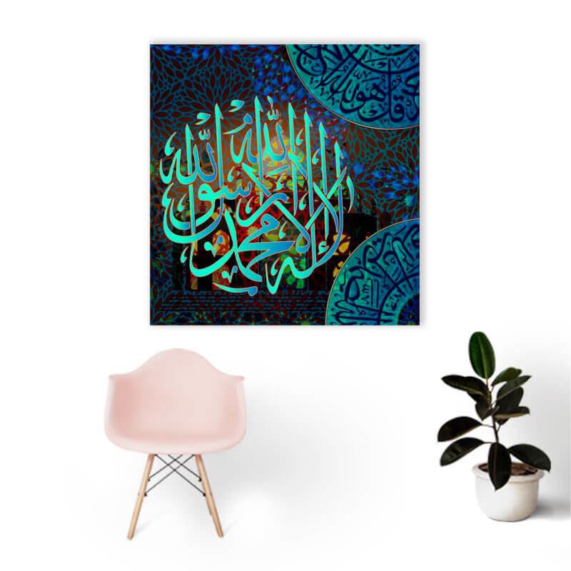 tableau la ilaha illallah muslim mine