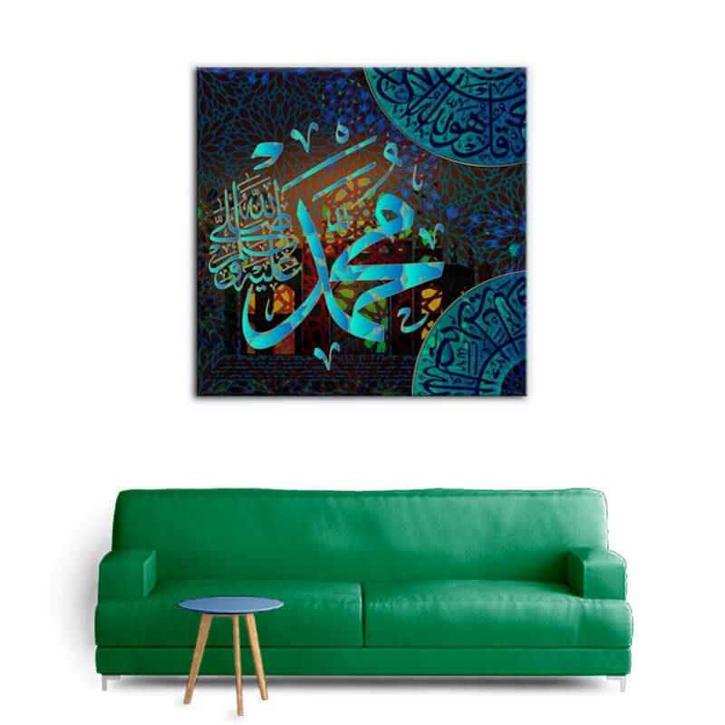 tableau mohammad saws muslim mine