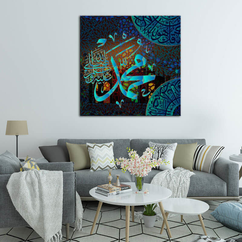 tableau prophete mohammad saws