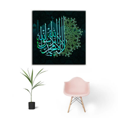 tableau tawhid muslim mine