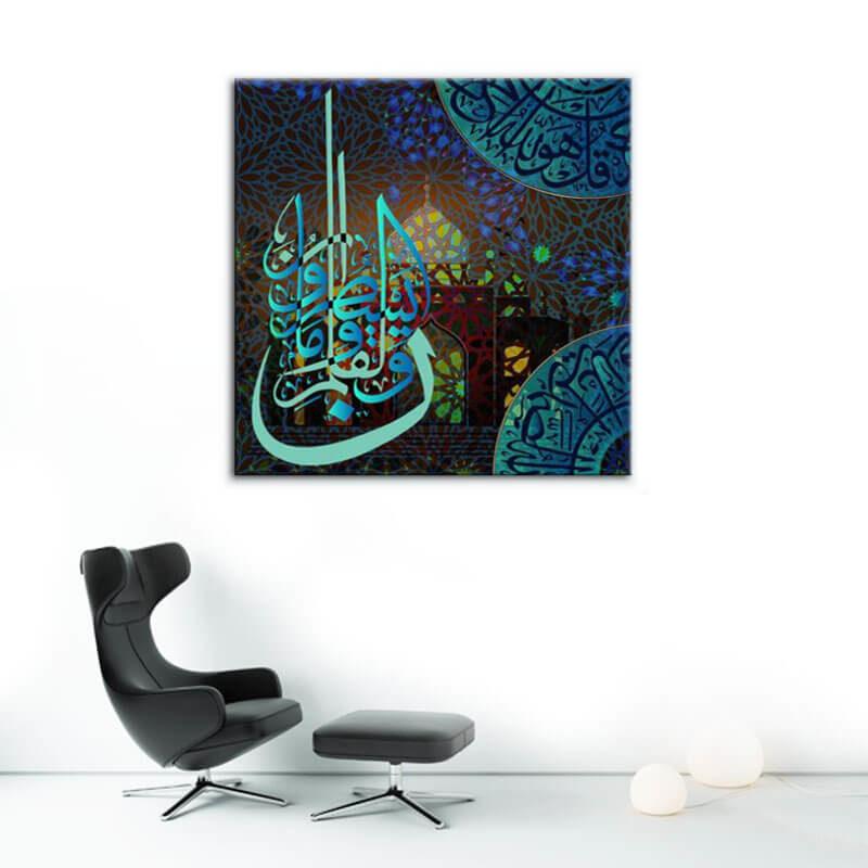 tableau wal qalam muslim mine