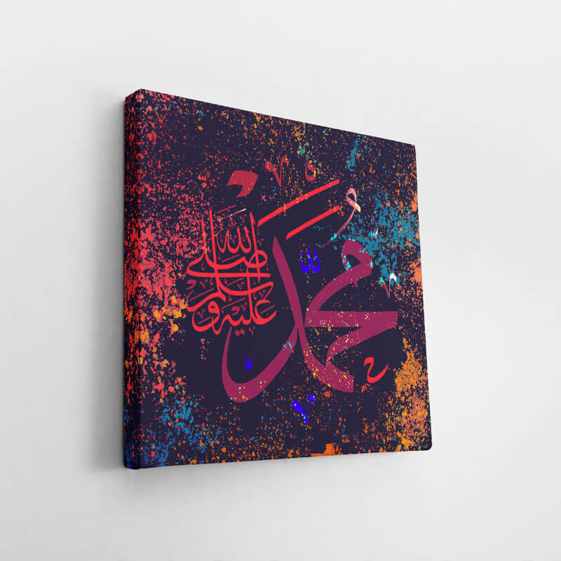 CANVA islam rassoul allah