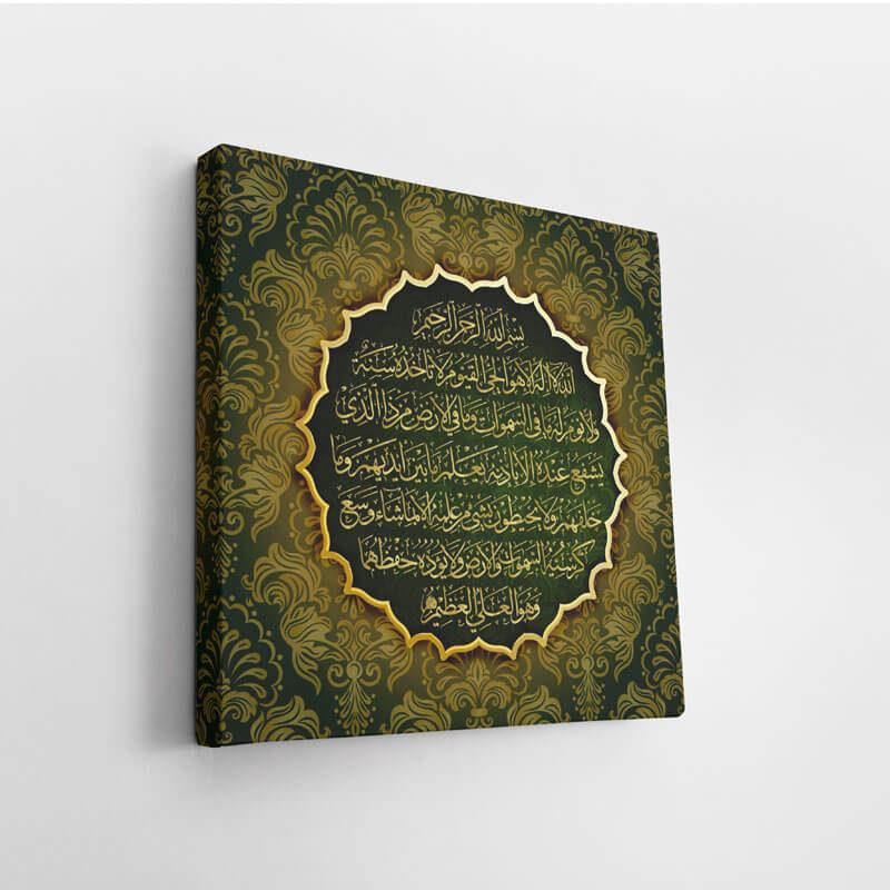 canva islam al fatiha