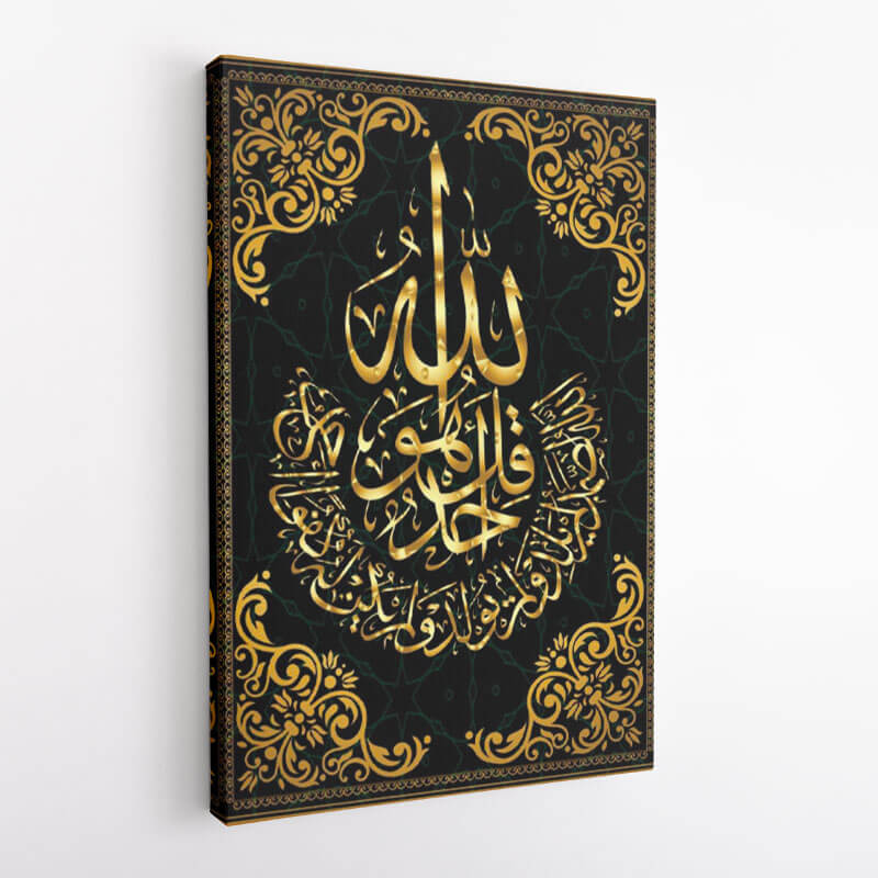 canva islam al ikhlas