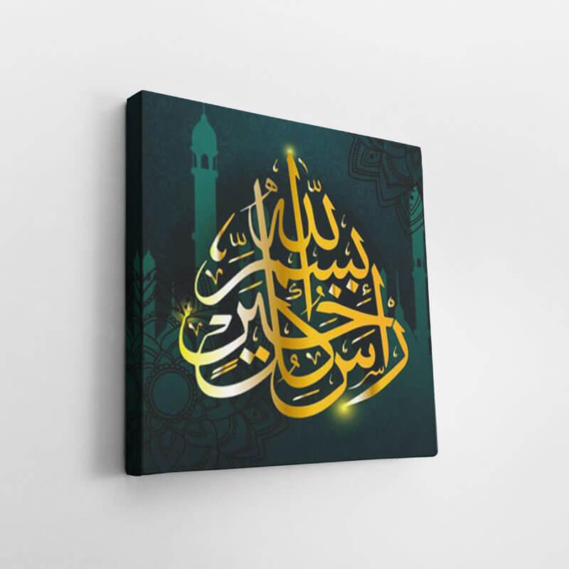 canva islam bismillah