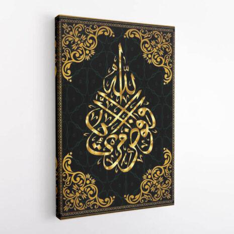 canva islam confiance Allah