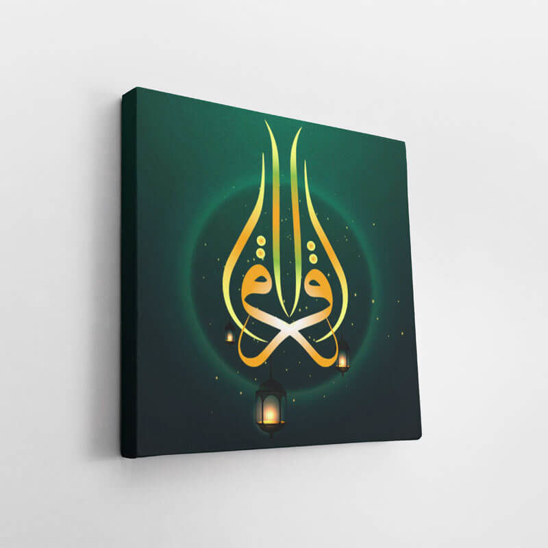canva islam iqraa