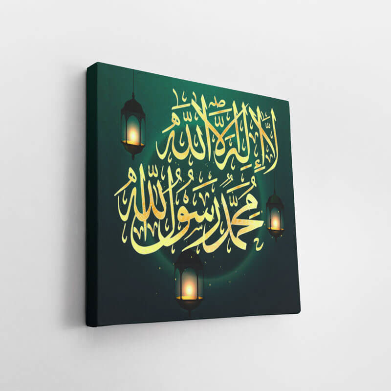 canva islam la ilaha illa lah